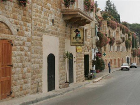 Brummana ... One of the beautiful towns in Lebanon