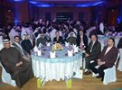 Warba Bank organizes annual staff gathering