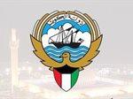 """وزارة الأوقاف والشؤون الإسلامية تدعم وترعى مؤتمر """"واعي""""، الأول لمكافحة المخدرات والعنف"""