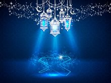 First Day of Ramadan Holy Month 2017