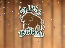 Buffalo's Restaurant Lunch Stampede Offer