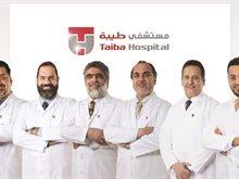 مستشفى طيبة ... الأول عالميا في أول برنامج لجراحات العمود الفقري يعتمد حول العالم