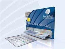 Warba Bank upgrades Warba Online & Smartphone Apps