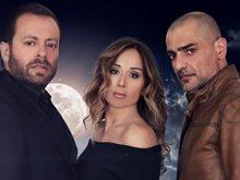 La Akhir Nafas ... Lebanese Drama Series in Ramadan 2017