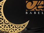 Babel Lebanese Restaurant Ramadan 2017 Offer