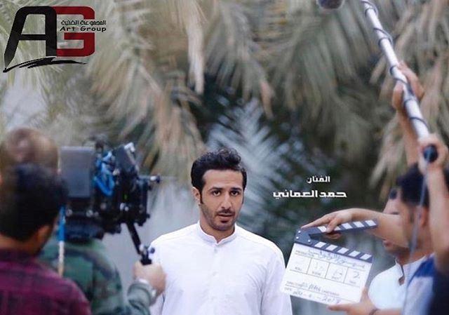 قصة وأبطال المسلسل الخليجي ممنوع الوقوف موقع رنوو نت
