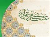 دوام البنك التجاري في رمضان 2017