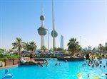 Aqua Park Ramadan 2017 Opening Hours