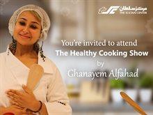 "TSC Hosts Macrobiotic Expert ""Ghanayem Al-Fahad"" at Shaab Store in the ""Healthy Ramadan"" Program"