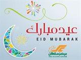 احتفل بعيد الفطر مع مركز  سلطان
