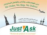 """خدمة """"اطلب"""" من مركز سلطان هي الحل الأمثل لمكافأة العملاء خلال موسم العودة للمدارس وعيد الأضحى"""
