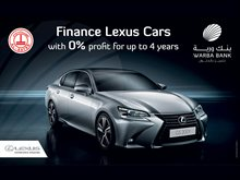 Warba Bank & Al-Sayer Co. launches financing solutions to buy 2017 Lexus cars in Avenues