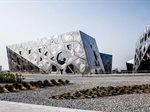 """مركز الشيخ جابر الأحمد الثقافي يفوز بجائزة """"ميرت"""" لأفضل المشاريع العالمية"""