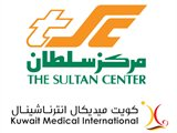 TSC Partners with Kuwait Medical International