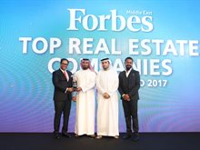 أرينكو للعقارات ضمن قائمة أقوى 10 شركات عقارية غير مدرجة في العالم العربي