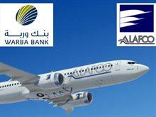 بنك وربة يشارك بصفقة تمويل مشترك لصالح شركة آلافكو لتمويل شراء وتأجير الطائرات