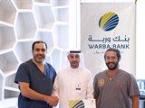 بنك وربة يرعى مؤتمر جمعية الجراحين الكويتية في نسخته الأولى