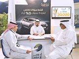 بنك وربة يتواجد في المبنى الرئيسي للخطوط الجوية الكويتية