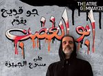 Abou El Ghadab is a new Stand Up comedy show by Joe Kodeih at Theatre Gemmayze available until February 25.