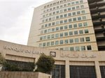 Banque Du Liban now has official account on Twitter: BDL_Lebanon