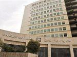 أطلق مصرف لبنان حساب رسمي له على تويتر وهو التالي: BDL_Lebanon