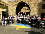 السفارة الأوكرانية في لبنان أحيت يوم وحدة بلادها بحفل في وسط بيروت.