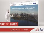 Gulf Bank in Kuwait Launches New Website