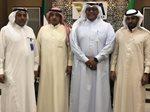 الراية المتحدة إلى مزيد من التوسع في المملكة العربية السعودية