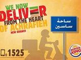Burger King Restaurant is Now Open in Sassine Achrafieh