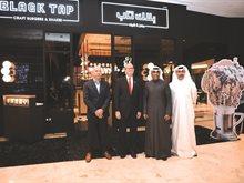 افتتاح فرع ثاني لمطعم بلاك تاب في الكويت في مجمع الكوت مول