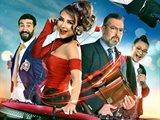 """Time Out"" Lebanese Movie in all Cinemas in Lebanon Starting December 20th 2018"