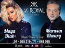 مروان خوري ومايا دياب في فندق لو رويال بيروت ليلة رأس السنة 2019