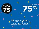 IKEA Kuwait Celebrates 75th Year Anniversary with Discount up to 75%