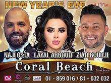 Ziad Bourji - Naji Osta - Layal Abboud in Coral Beach on New Year's Eve 2019