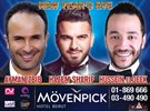 Ayman Zbib - Hussein El Deek - Hazem Sharif in Movenpick Beirut on New Year's Eve 2019
