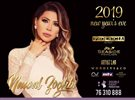 Nawal El Zoghby in Phoenicia Beirut and Seaside Pavilion on New Year's Eve 2019