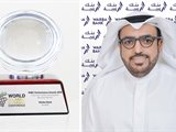 "Warba Bank Wins ""WIBC Performance Award 2018"""