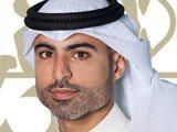 """شركة """"الأمان"""" للاستثمار تعيين يوسف إبراهيم الغانم في منصب الرئيس التنفيذي"""