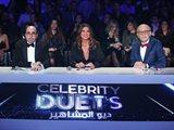 السوبر ستار راغب علامة والفنان أنطوني توما والفنان طوني عيسى ضيوف نهائي برنامج ديو المشاهير الليلة على شاشة MTV لبنان.