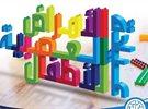مستشفى هادي يفتتح عيادة الأمراض العصبية للأطفال