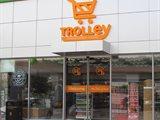 تم إفتتاح فرع جديد لـ ترولي في منطقة الجابرية قطعة 2، شارع 111 في محطة أولى لتعبئة الوقود.