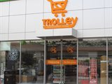 Trolley opened a new branch in Jabriya Block 2 Street 111 in Oula Petrol Station.