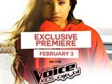 """أطلقت الطفلة اللبنانية لين الحايك الفائزة بالموسم الأول من """"The Voice Kids"""" أغنيتها الخاصة """"عم بكبر"""" ليلة أمس."""