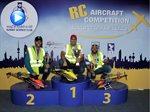 حفل ختام مسابقة الخليج للطيران اللاسلكي