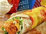 Magic Super Tasty Sandwich from Farooj Republic Restaurant