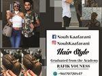 Great Hairstyles by Lebanese Hair Stylist Nouh Kaafarani