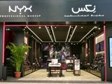 New Alshaya Restaurants and Stores at Al Kout Mall