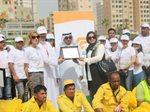 مركز سلطان يشارك في فاعلية لحماية البيئة عبر حملته لدعم تنظيف الشواطئ