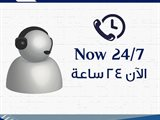 Kuwait Airways Call Center is Now 24 Hours