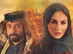"""قصة وأبطال المسلسل الأردني البدوي """"نوف"""" بطولة ميس حمدان"""